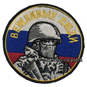 Patch Russia